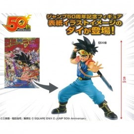 Figurine Dragon Quest - Fly Jump 50Th Anniversary 17cm