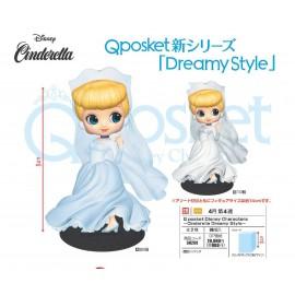 Figurine Q Posket Disney - Cinderella Dreamy Style Blue Ver.A 14cm