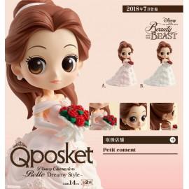 Figurine Q Posket Disney - Belle Dreamy Style White Ver.B 14cm