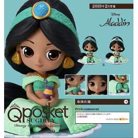 Figurine Q Posket Disney - Jasmine Sugirly Normal Color Ver.A 9cm