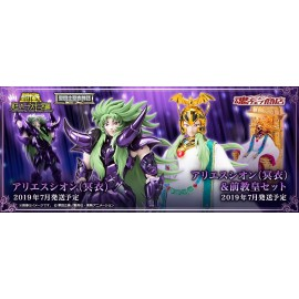 Figurine Saint Seiya Myth Cloth EX Set Aries Shion Surplice & Pope 18cm