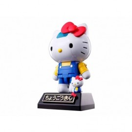 Figurine - Hello Kitty - Hello Kitty Robot Chogokin 10cm