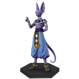 Figurine Dragon Ball Z - Beerus Super DXF Chozoushu 17cm