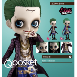 Figurine Q Posket Suicide Squad - Joker Special Color Ver.A 14cm
