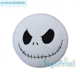 Coussin Nightmare Before Christmas Jack Face 43cm